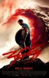 300: Vzostup impéria film poster
