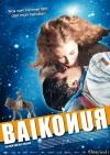 Baikonur film poster