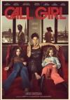 Call Girl film poster