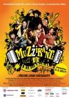 Muzzikanti film poster