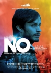 No film poster