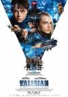 Valerian a mesto tisícich planét film poster