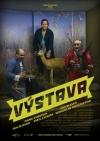Výstava film poster