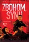 Zbohom synu film poster